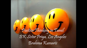 Positive thinking in Tamil - YouTube