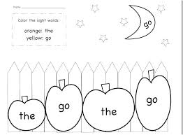 Fresh Sight Word Coloring Pages Kindergarten Or Kindergarten Sight