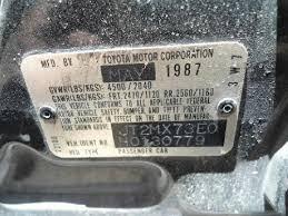 toyota cressida fuse box ton 1987 toyota cressida fuse box 646 to1n87 lbe131