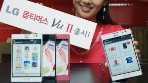 LG Optimus Vu 2 announced with same ...