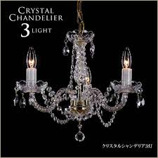 classic and beautiful gold mounts to ceiling and rosette for made in czech bohemian crystal bohemian glass crystal chandelier 3 light crystal glass ceiling