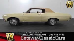 1970 Chevrolet Impala Custom Gateway Classic Cars Chicago #908 ...
