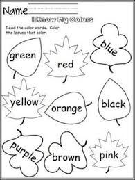 color worksheets for kids.  For Free Color Worksheet Perfect For The Fall Students Read Words  And Leaves That Color For Color Worksheets Kids T