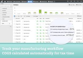 cost of goods inventory software