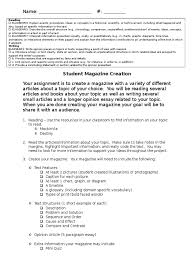 magazine project essays information