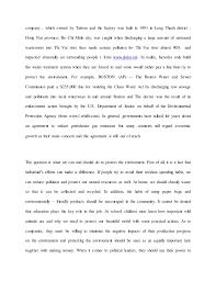 final academic essay