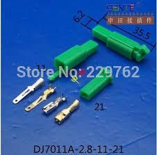 popular battery wiring harness buy cheap battery wiring harness battery wiring harness