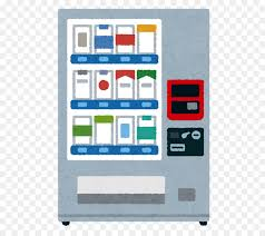 Vending Machine Contracts Delectable Vending Machines Ticket Machine Sales Tobacco Contract Of Sale Lr