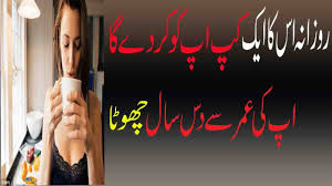 health tips in urdu home remes to look younger and beautiful natural anti aging tips