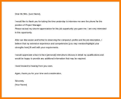 9 Thank You Interview Emails Phoenix Officeaz