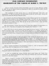 truman library teacher lessons 1948 campaign information highlights of the career of harry s truman