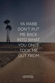 Muslim Quotes Amazing Quotes Pinterest Islam Islamic And Allah