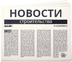 Контрольная комиссия СРО ОРОС  Не пропустите