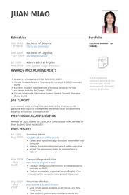 Summer Intern Resume Samples Visualcv Resume Samples Database