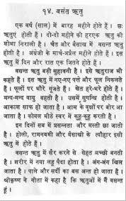 essay on summer holidays in marathi language resolve  essay on my dad in marathi