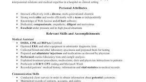 Medical Assistant Resume Skills Inspiration 3420 Medical Assistant Medical Assistant Resume Skills Assistant