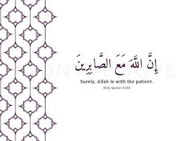 And my success can only come from allah Quran Quotes In Arabic With English Translation Islamic Art Etsy Quran Quotes Arabic Quotes With Translation Arabic Quotes