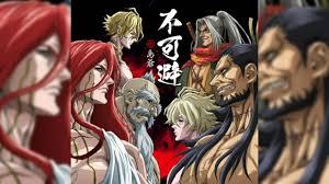 Sinopsis manga shuumatsu no valkyrie bahasa indonesia. Download Streaming Full Episode Shuutmasu No Valkiry Subtitle Indonesia Download Streaming Oyait