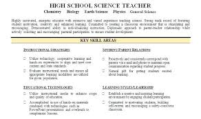 education high school resume high school resume skills