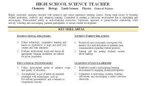 education high school resume high school resume skills