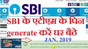 sbi atm pin generation in year