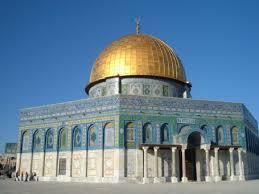 قباب المسجد الأقصى Images?q=tbn:ANd9GcThlyiI5dRbWWrL9EFER8BWI-c9F1lQjeawoUABHV4McCUlxc_Yow