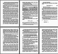 Скачать дипломную работу в Минске Услуги на deal by Диплом Резервы и пути повышения экономической эффективности на ООО ПродТрансСтрой