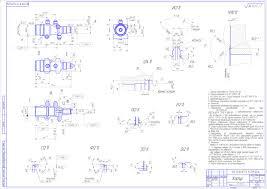 Курсовой проект по Технологии машиностроения Технология  Курсовой проект по Технологии машиностроения