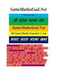 Mumbai Game Chart Kalyan Chart Record Jodi Www Bedowntowndaytona Com