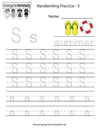 Practice Writing Letters Kindergarten Letter S Writing Practice Worksheet Printable G