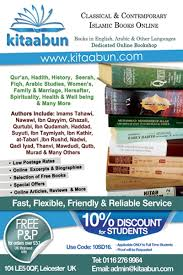 how many flyers should i put in a university kitaabun classical and contemporary muslim and islamic books