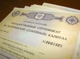 по практике в банке россельхозбанк отчет по практике в банке россельхозбанк
