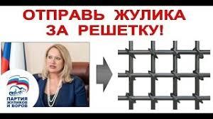 net Липовые диссертации Ирина Ильичева не может назвать тему своей диссертации