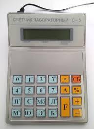 Счётчик лейкоцитарной формулы СЛФ