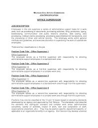 retail resume templates application letter for a job medical cover letter retail resume templates application letter for a job medical office manager description assistant descriptionexecutive