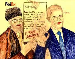 Image result for obama iran ayatollah deal pics