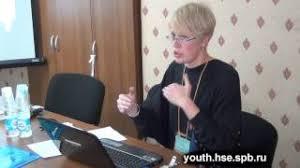 Реферат Здоровый образ жизни молодёжи Повседневный дискурс о здоровье в молодежной среде