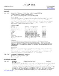 Cv Resume For Pa School Medical School Curriculum Vitae Template
