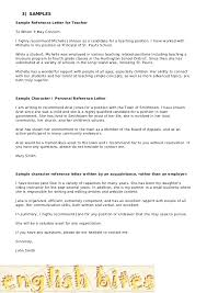 Ideas Of Library Position Cover Letter Sample Starengineering On
