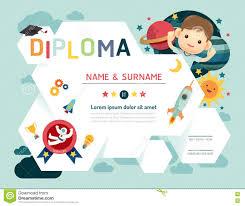 Сертификат ягнится диплом шаблон детского сада Иллюстрация  Сертификат ягнится диплом шаблон детского сада