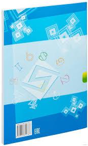Математика класс Проверочные и контрольные работы И Федоров  Математика 3 класс Проверочные и контрольные работы фото картинка 1