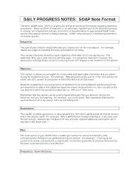 Soap Case Notes Template Soap Case Notes Template Soap Case