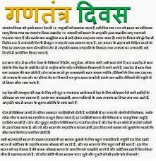 melhores ideias de speech no gif de 26 speech 26 anchoring speech 26 hindi speech 26 nibandh 26