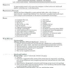 Landscaping Resume Landscaping Skills Resume For Spacesheep Co