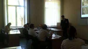 Речь на защиту дипломной работы  Речь на защиту дипломной работы