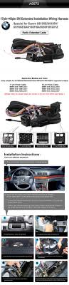 eonon a0573 specific bmw installation wiring harness Vehicle Specific Wiring Harness Vehicle Specific Wiring Harness #32 vehicle specific wiring harness