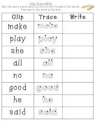 Word Family Worksheets Kindergarten Reading Sight Making Words ...