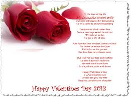 Latest Happy Valentine Day 40 Greeting Cards With Romantic Love Magnificent Valentines Day Quotes For Wife