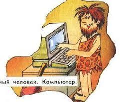 akira история возникновения информатики история возникновения информатики