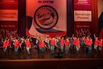 Конкурс фестиваль возрождение россии